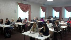 семинар 25. 03.14
